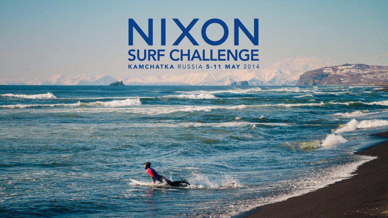 カムチャッカ(ロシア)で開催された2014年度ニクソン・サーフ・チャレンジ
