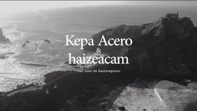 ケパアセロ スペイン バスク サン・フアン・デ・ガステルガチェ サンフアンデガステルガチェ