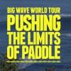 速報:マウイ島ジョーズでのBWTイベント「ピアヒ・チャレンジ」開催決定