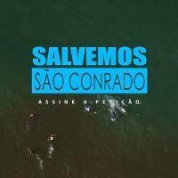 ブラジル リオデジャネイロ サン・コンラッド 水質汚染