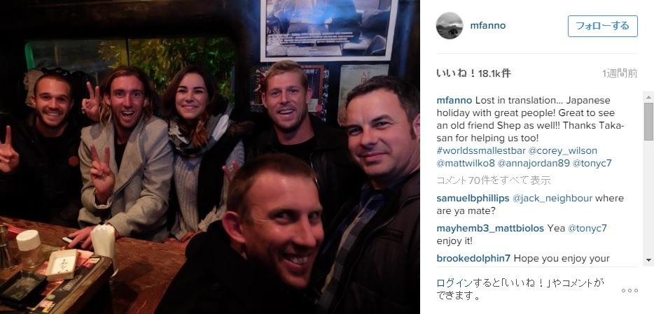 Mick fanning Hakuba Japan