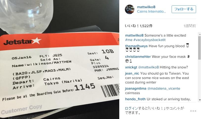 flight to Japan by Jetstar