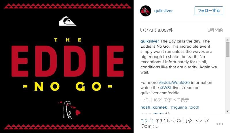 Eddie No Go