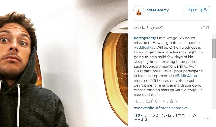 Jeremy Flores Instagram about Eddie