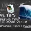波に乗り遅れないよう爆発力のあるパドルパワーを生み出すテクニック
