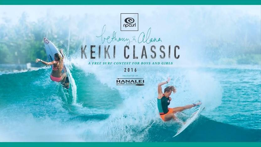 2016 Keiki Classic Kauai