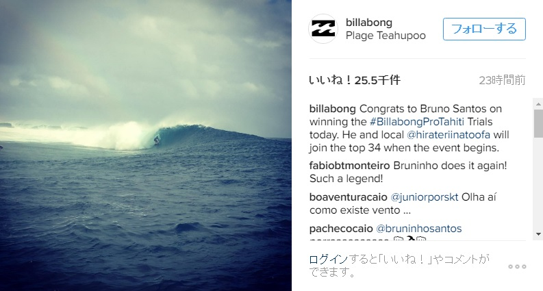 via Billabong's Instagram
