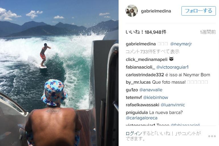 オフシーズン中のガブリエル・メディナがネイマールとウェイクサーフィン@ブラジル