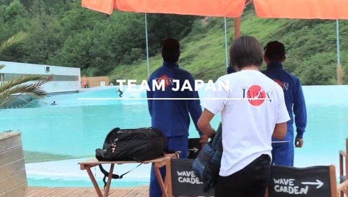 8か国のサーフィンオリンピックチームがザ・コーヴ(最新造波装置)を体験
