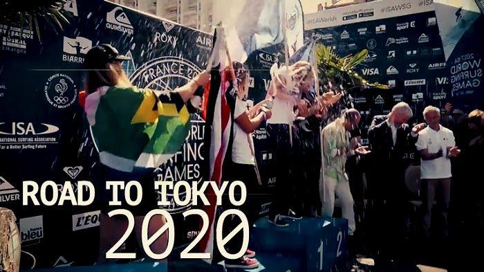 2020年東京五輪のサーフィンオリンピック選手選考基準を動画で新たに発表