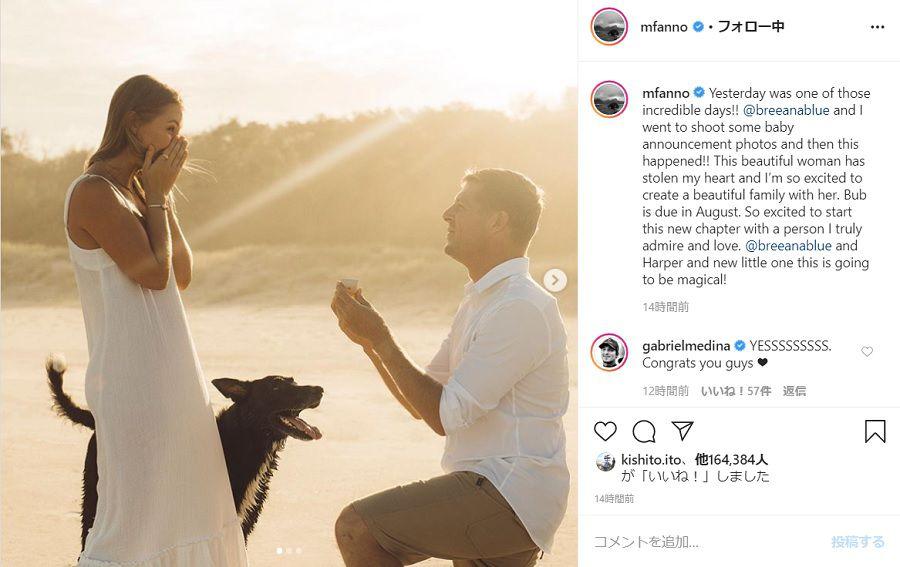ミック・ファニングがパートナーの妊娠を発表!サプライズプロポーズも
