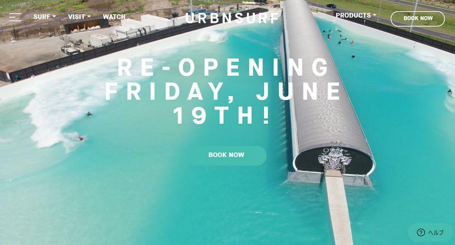 メルボルンのウェイブプール「URBNSURF」が再オープンへ!新たな人工波もセット