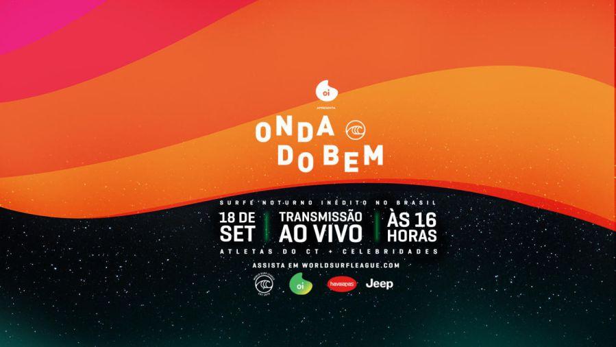 日本時間の明日早朝開催となるブラジル版WSLカウントダウンのイベント情報