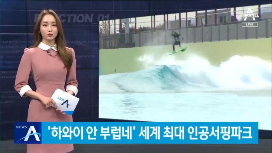 エアリアルサーファーのジェイコブ・シークリーが韓国ウェイブパークへ
