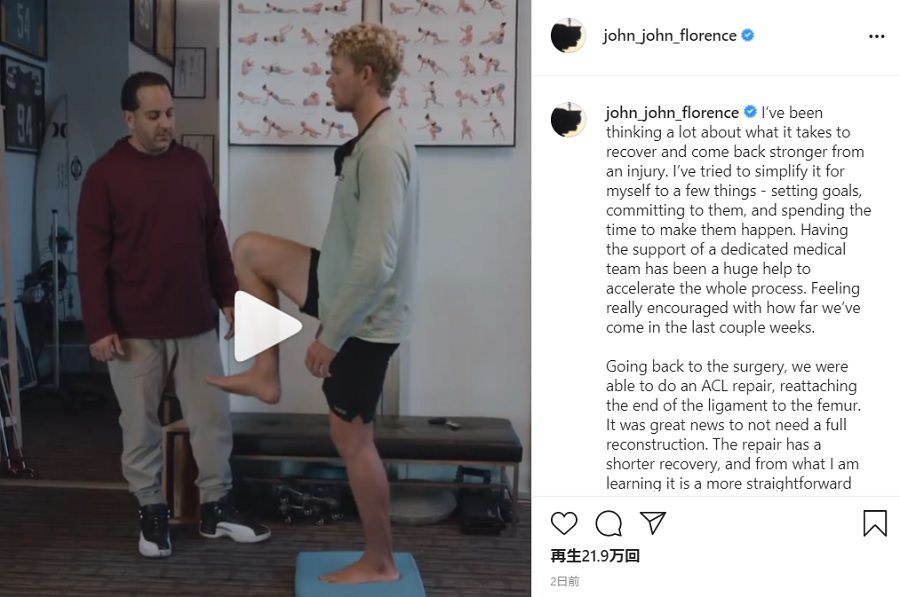 ジョンジョン・フローレンスがグーフィーフッターに!フリーサーフィン動画